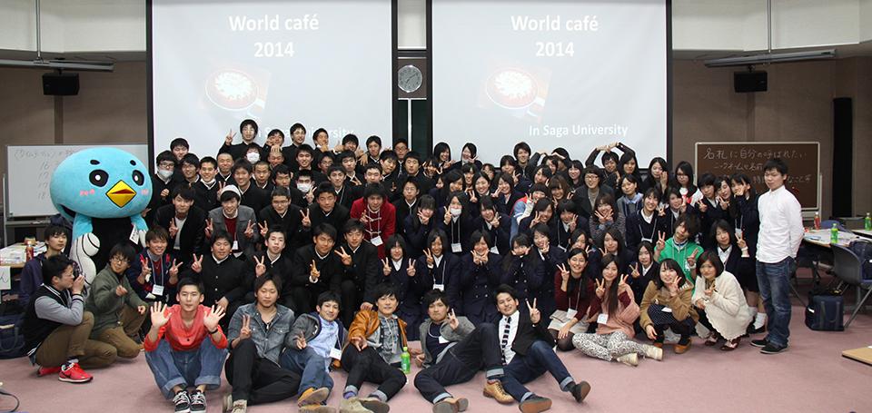 20140306Worldcafe