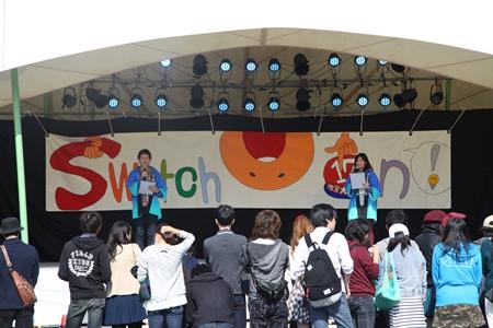 2014gakusai03