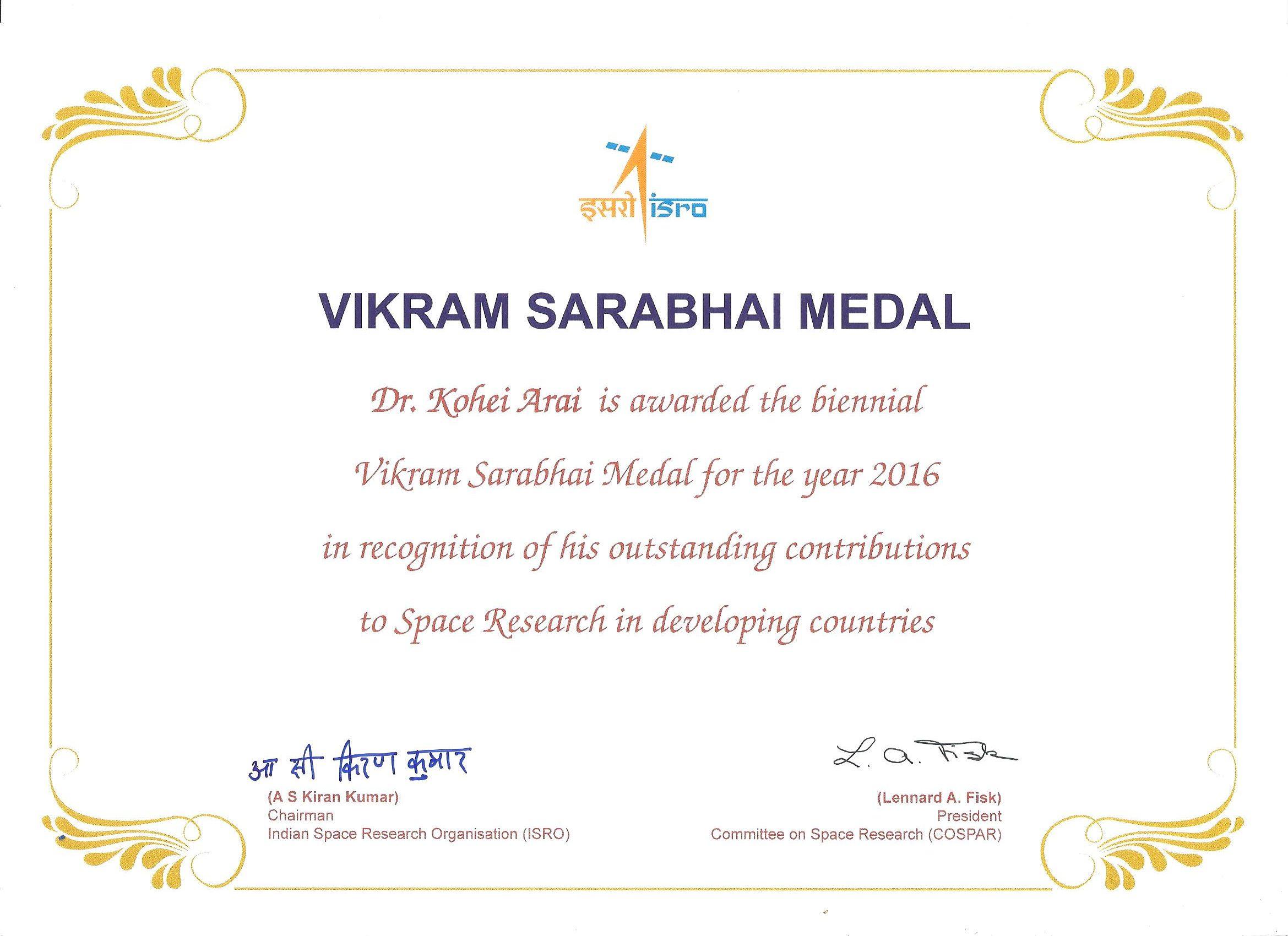 Sarabhaiメダル