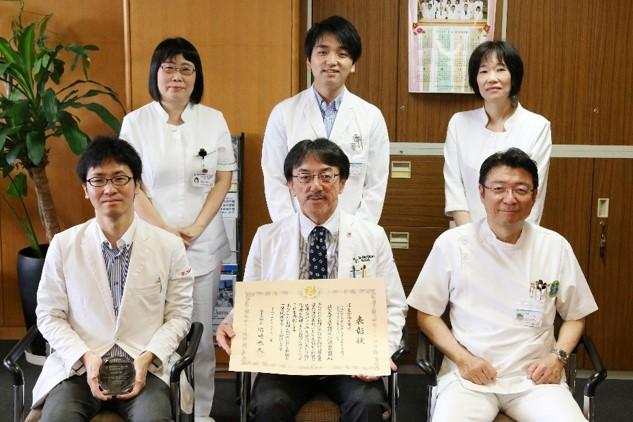 感染制御部が厚生労働大臣賞を受賞