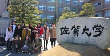 佐賀大学の取り組み
