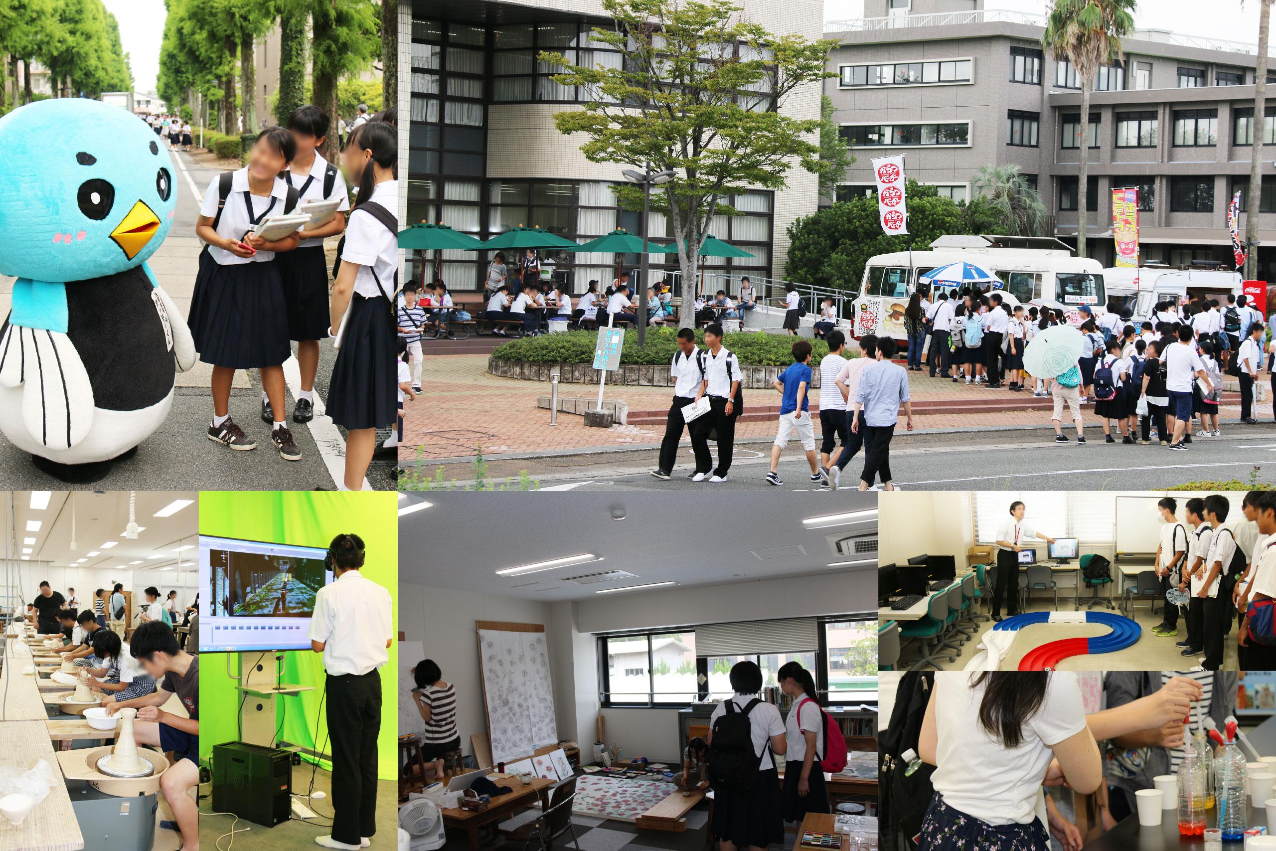 佐賀大学オープンキャンパス2018開催!